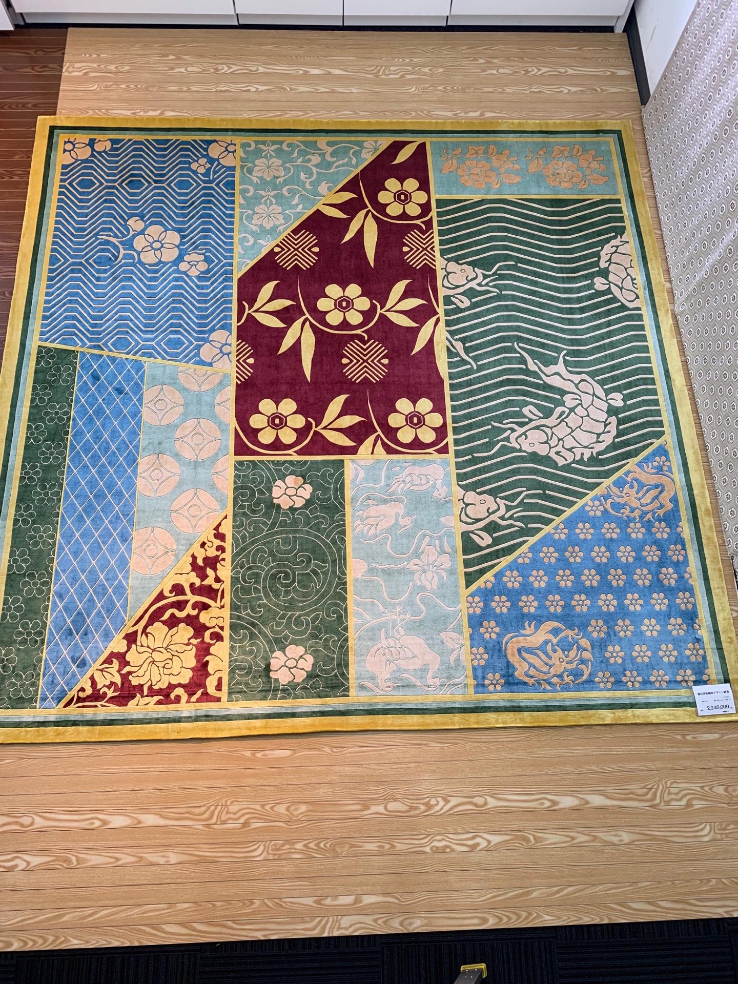 CS-0001 龍村シルク140L 手織り 244×244