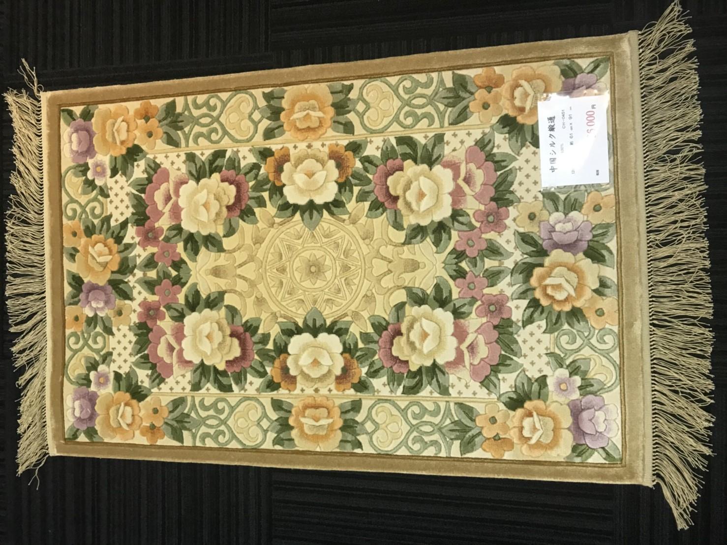 中国絨毯 玄関マット